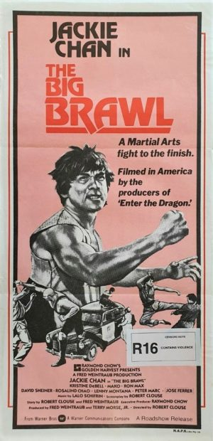 The Big Brawl Australian daybill poster with Jackie Chan