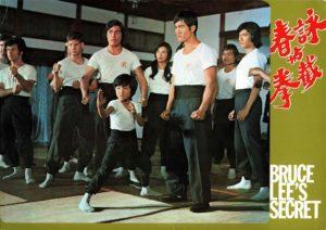 Bruce Lee's Secret Lobby Cards Bruce Lee: A Dragon Story (1977) Yong chun jie quan