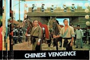 Chinese Vengence Lobby Cards (4) Dynasty of Blood (1973) Ci Ma