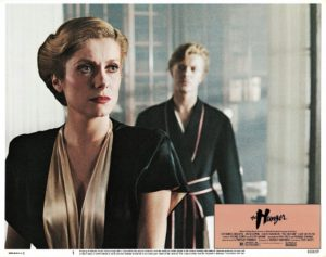 The Hunger US Lobby Card 1983 with David Bowie (1)