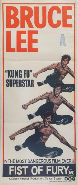 Fist of Fury Australian daybill movie poster with Bruce Lee (38)