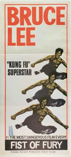 Fist of Fury Australian daybill movie poster with Bruce Lee (4)