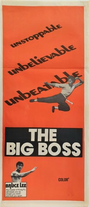 The Big Boss Australian daybill movie poster with Bruce Lee (37)
