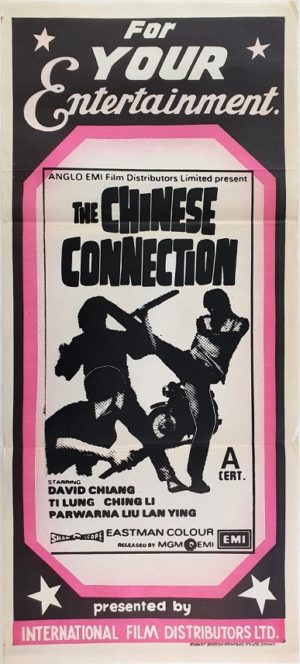 The Chinese connection Australian daybill movie poster (15)