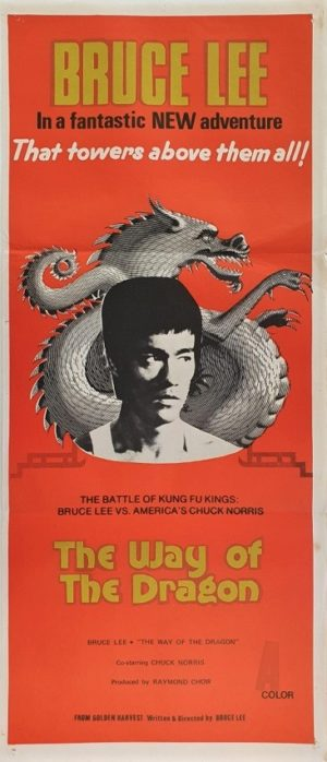 The Way Of The Dragon Australian daybill movie poster with Bruce Lee and Chuck Norris (45)