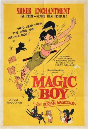 Magic Boy Australian One Sheet film poster 1959 Japanese movie Shônen Sarutobi Sasuke (8)