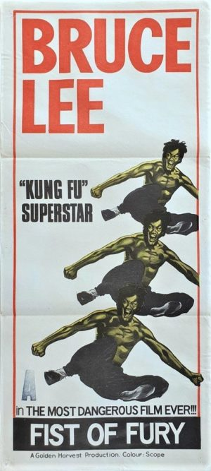 Bruce Lee Fist of Fury Australian daybill movie poster (29)