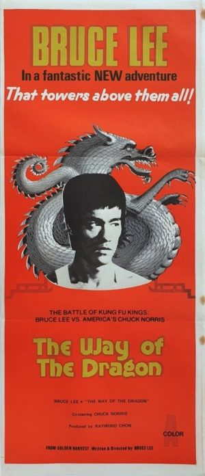 Bruce Lee The Way Of The Dragon Australian daybill movie poster (3)