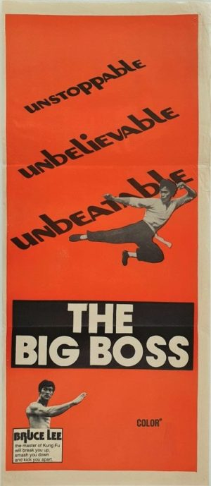 Bruce Lee the Big Boss Australian daybill movie poster