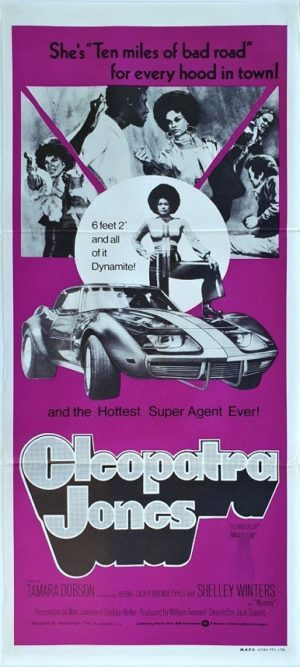 Cleopatra Jones Blaxploitation Australian daybill movie poster (3)