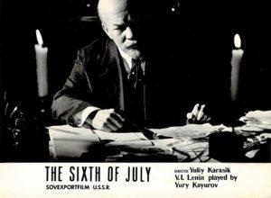 Shestoe Iyulya The Sixth Of July Soviet Still 1968 (3)
