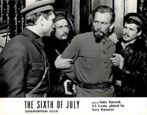 Shestoe Iyulya The Sixth Of July Soviet Still 1968 (4)